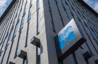 The OPEC headquarters in Vienna.
