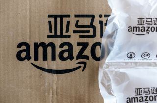An Amazon.cn package in China.