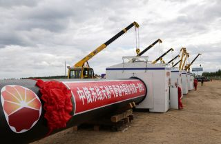 This June 29, 2015, file image shows the start of construction of the China-Russia east-route natural gas pipeline near Heihe, China.