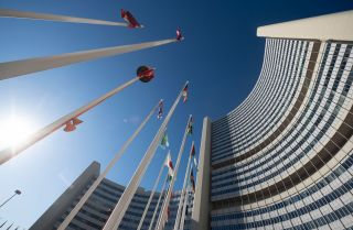 An outside view of the International Atomic Energy Agency (IAEA) headquarters is seen in Vienna, Austria, on Nov. 18, 2020.