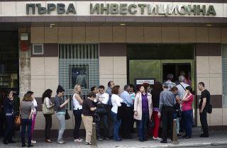 Bulgaria: Political Turmoil Will Continue To Pressure Banking Sector