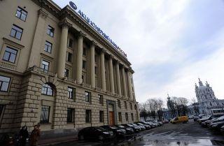The headquarters of Bank Rossiya