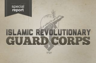 The Islamic Revolutionary Guard Corps, Part 1: An Unconventional Military