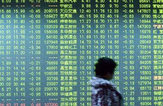 Chinese Financial Reform Will Move at Beijing's Pace