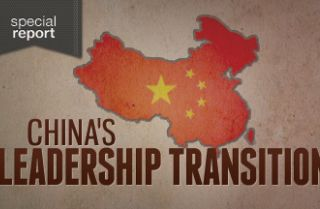 China's Leadership Transition