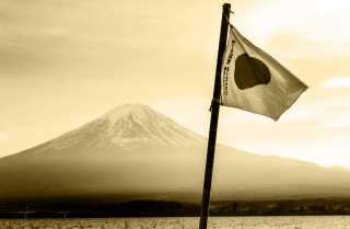 The Japanese flag flies in front of Mt. Fuji. In this installment of Stratfor's Trade Profiles series, we examine the Japanese economy.