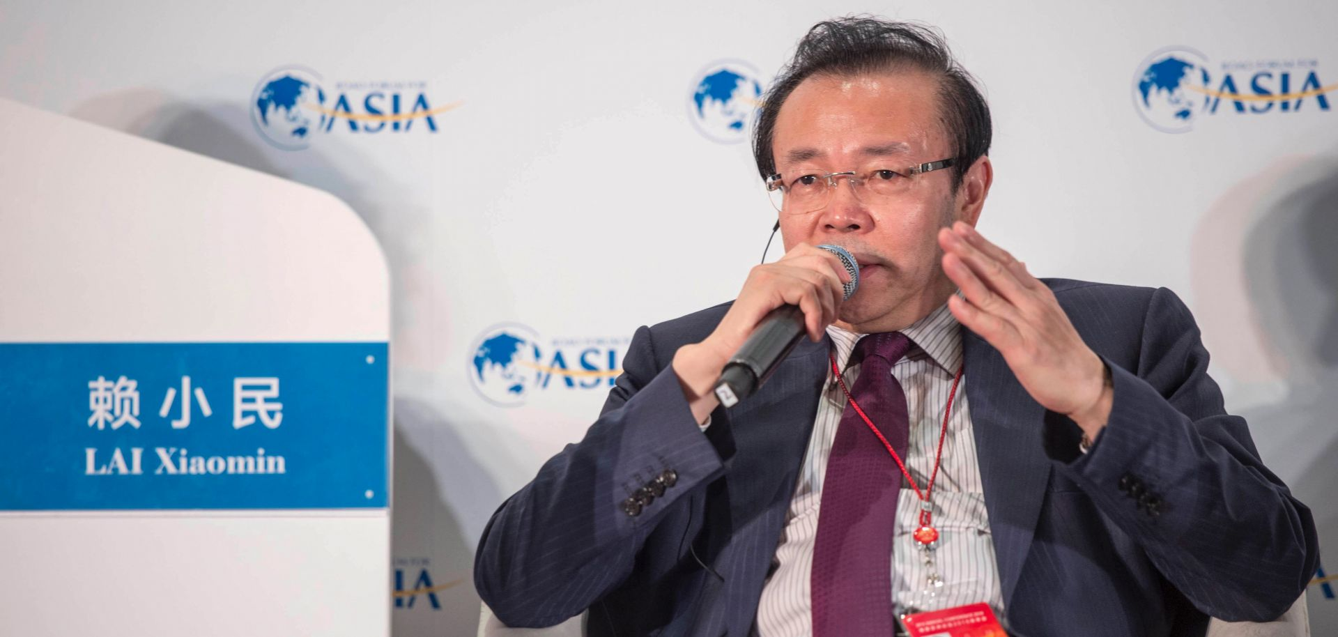 Lai Xiaomin, the then-chairman of China's Huarong Asset Management, speaks at the Boao Forum for Asia (BFA) Annual Conference in 2016.