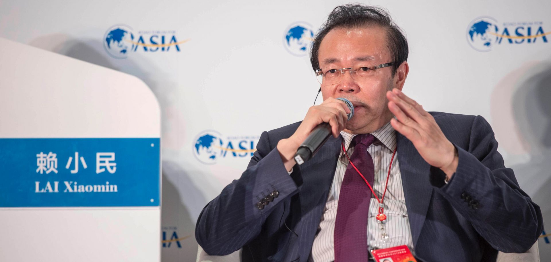 Lai Xiaomin, then-chairman of Huarong Asset Management Co., speaks during a conference in China in 2016. Lai was executed in January 2021 following his conviction on bribery charges.