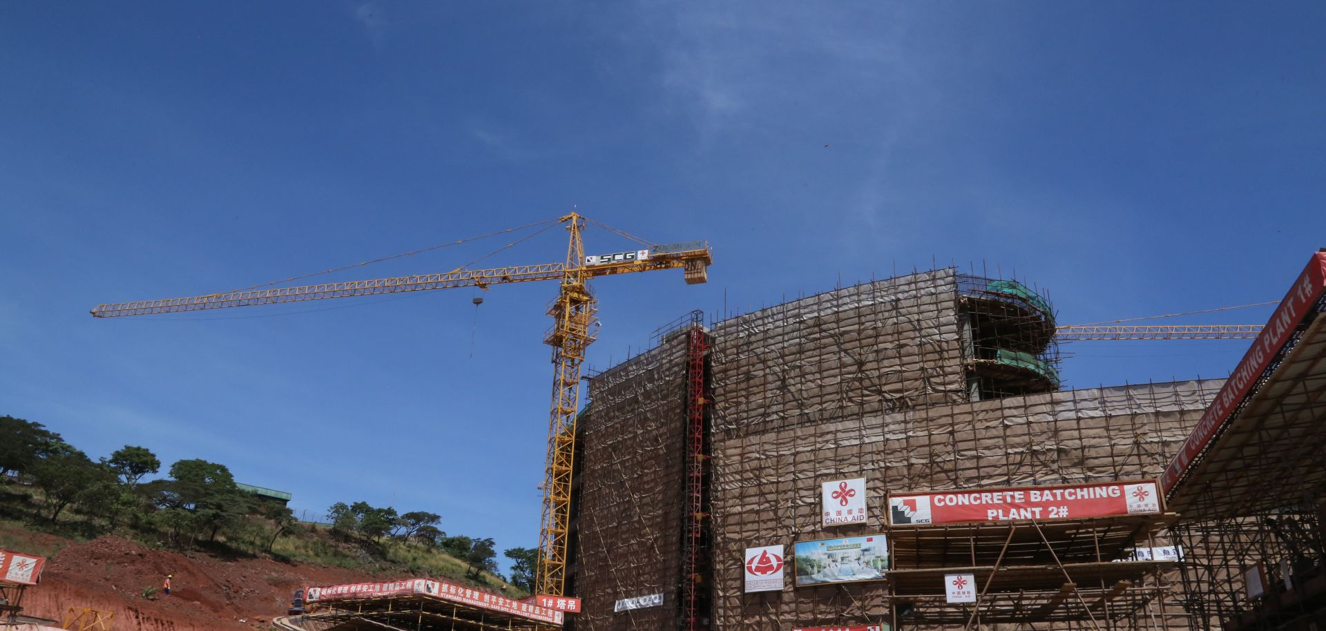 This photo shows the new parliament building in Harare, Zimbabwe, being built by a Chinese construction company.