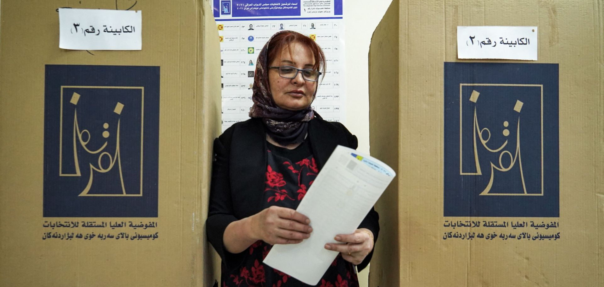 A woman walks to cast her ballot in Iraq's parliamentary election at a polling station in Dohuk on Oct. 10, 2021.