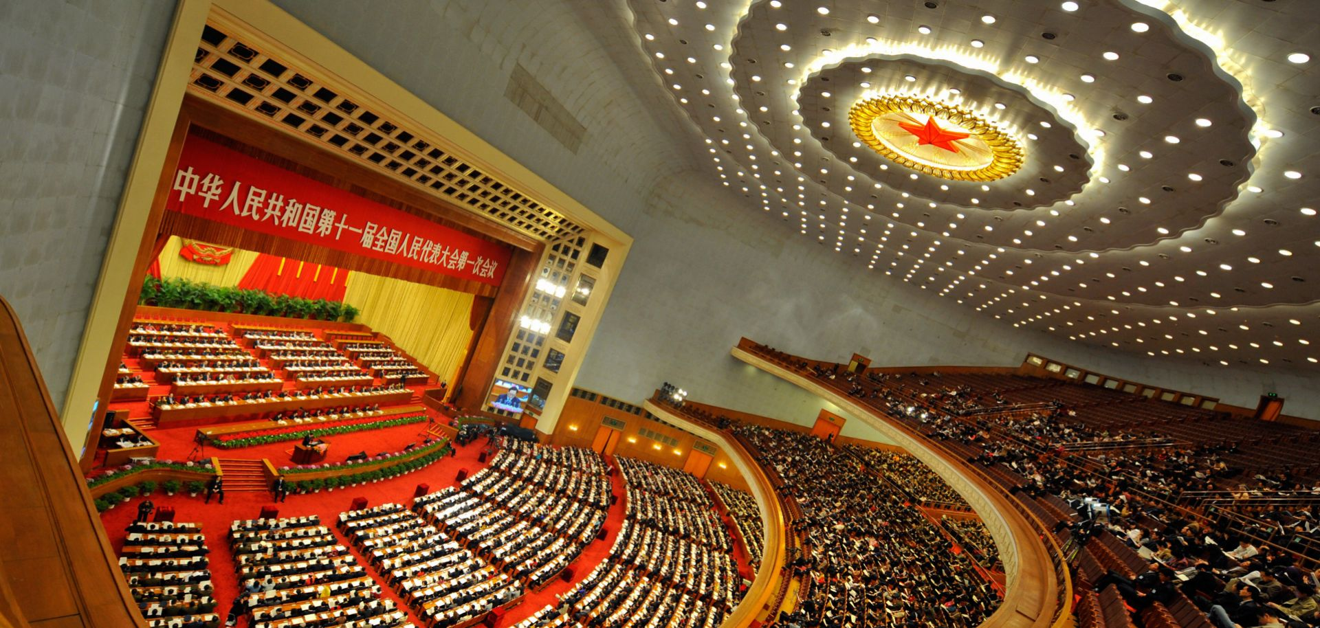 The leadership transition comes at a unique moment in China's modern history, when the country itself is undergoing a radical transformation.