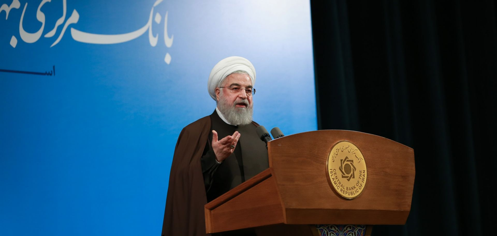 This picture shows Iranian President Hassan Rouhani speaking to the Central Bank of Iran.