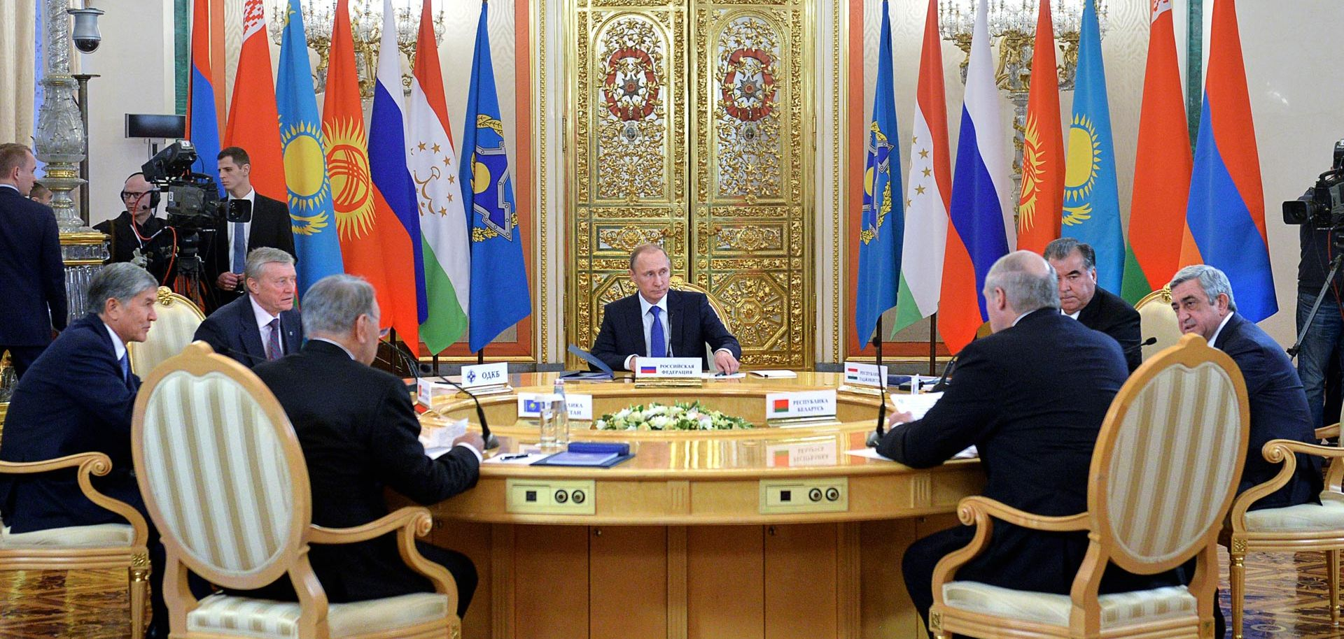 Why Russia's Military Alliance Is Not the Next NATO