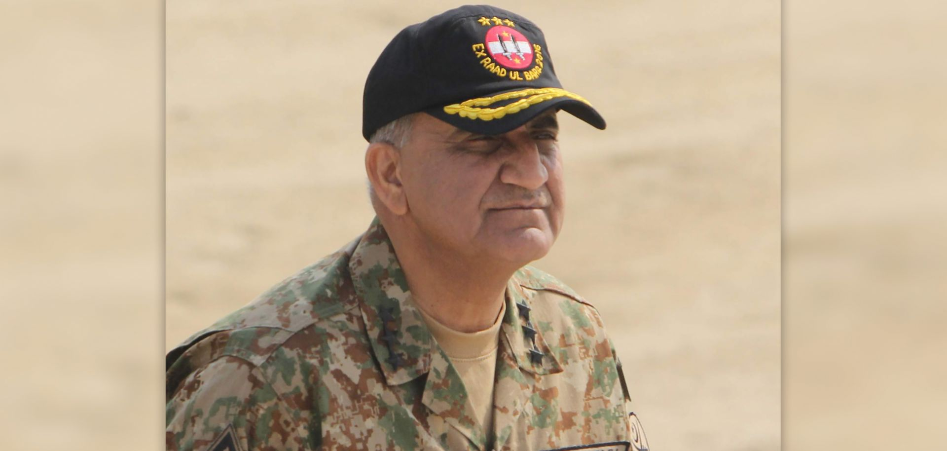 Pakistan: An Army With a Country