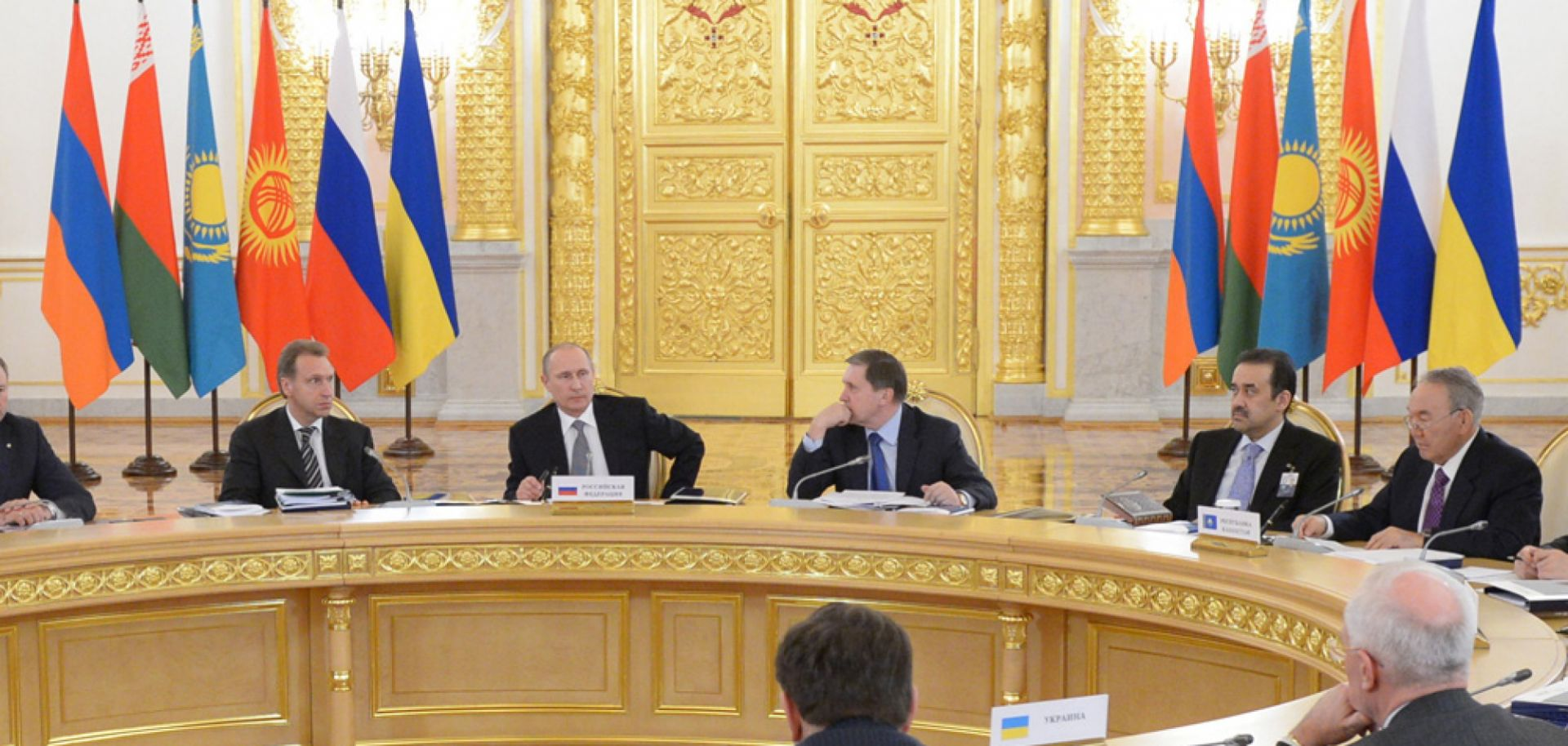 Russia's goals for the Eurasian Economic Union