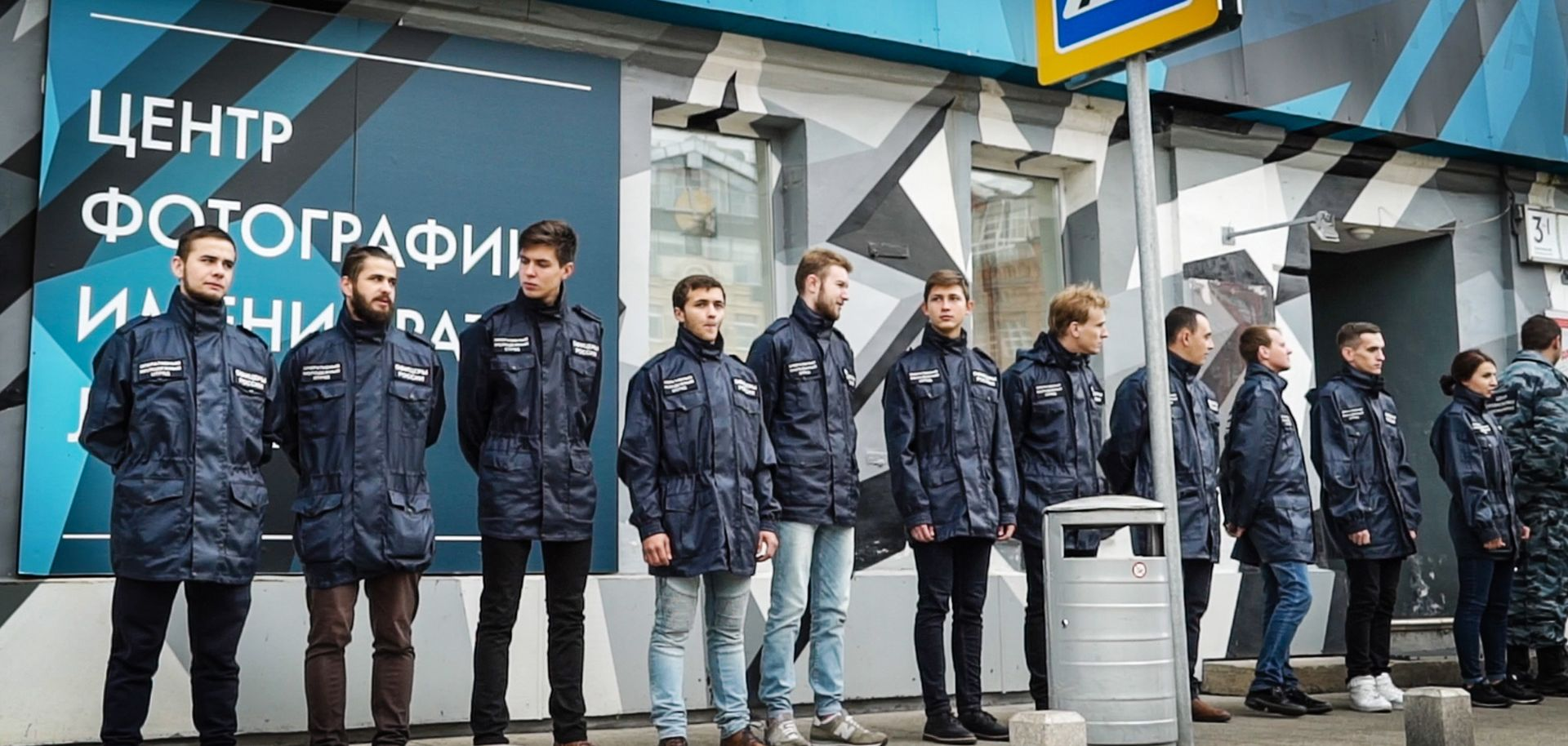 Russian Ultra-Nationalism: A Monster of Moscow's Making