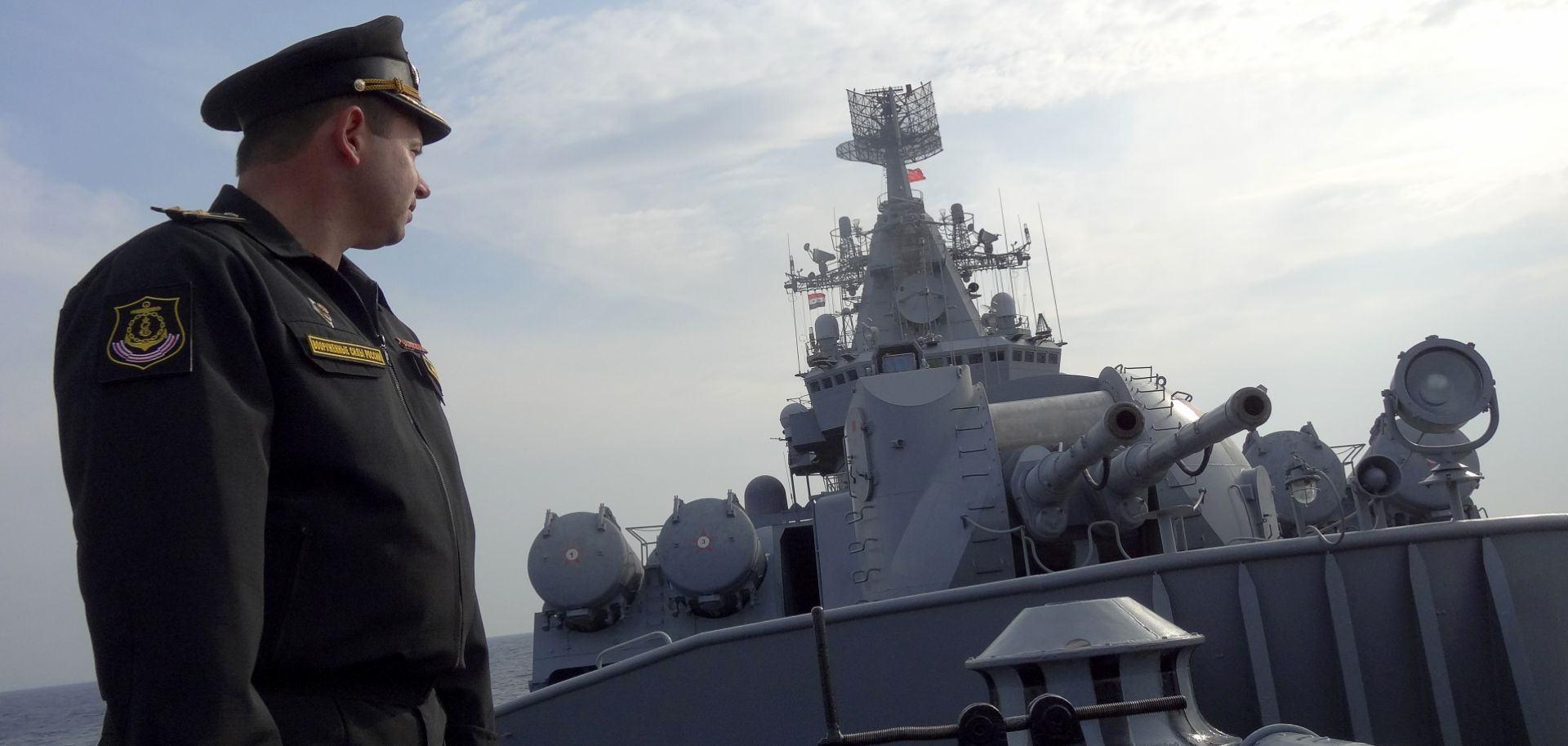 The Russian missile cruiser Moskva patrols off the coast of Syria in this December 2015 photo.