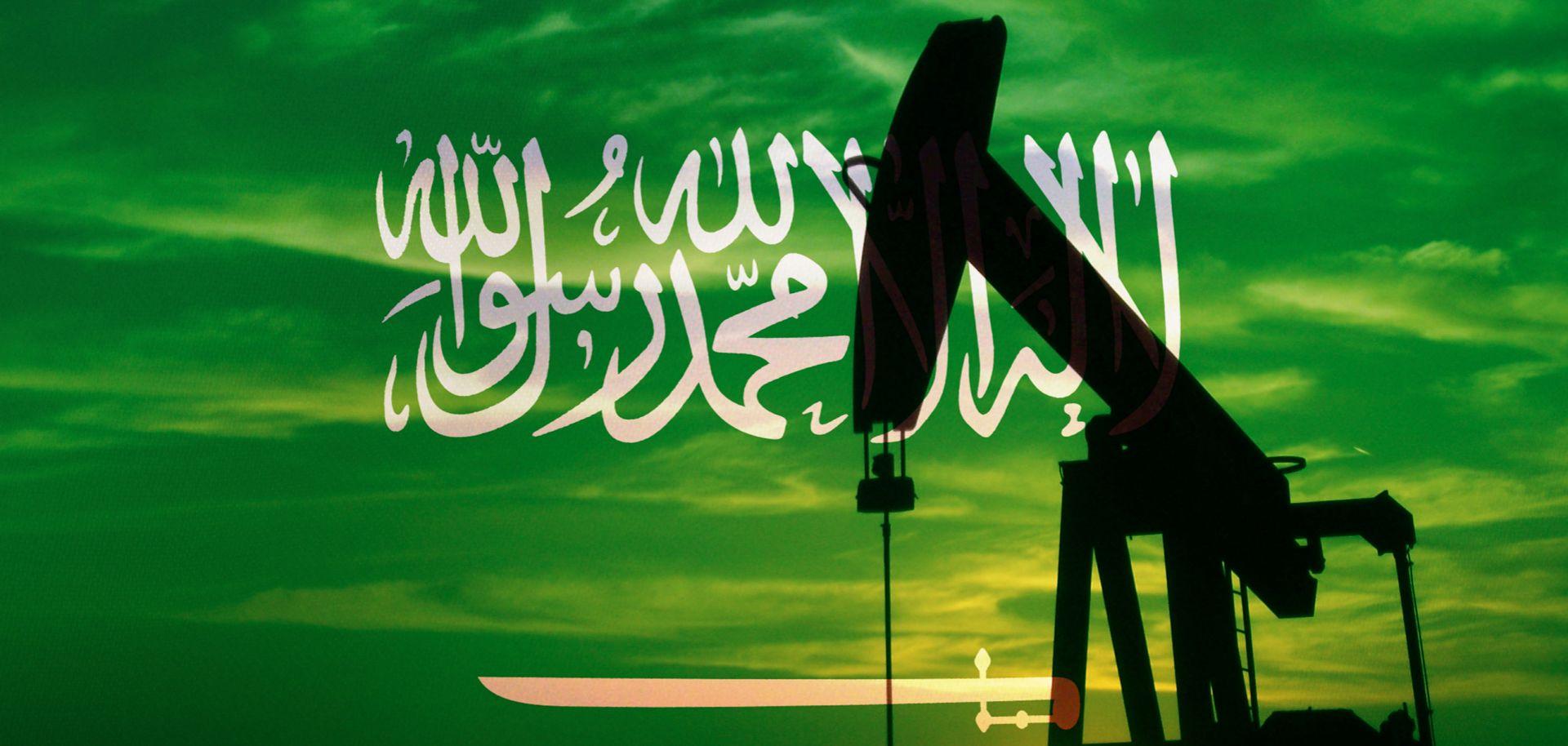 An image of a Saudi flag overlaying an oil pumpjack.