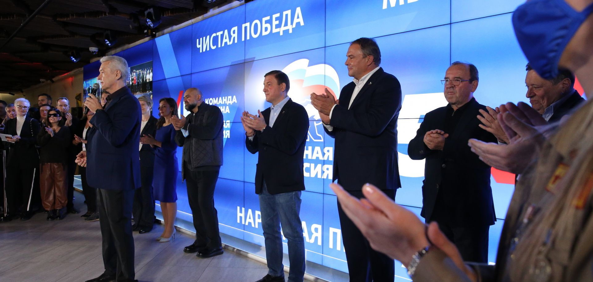 Moscow Mayor Sergei Sobyanin (C) addresses supporters of the United Russia party at the party headquarters during 2021 parliamentary elections on Sept. 19, 2021, in Moscow.