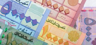 An image showing Lebanese pounds.