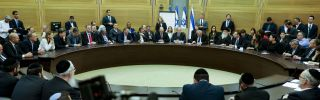 Israel's right-wing block meets at the Knesset in Jerusalem on March 4, 2020.