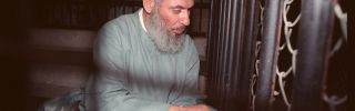 """The death of """"Blind Sheikh"""" Omar Abdel Rahman would not necessarily inspire attacks. Jihadists already possess what they believe is adequate justification to attack, and they are not in search of another."""