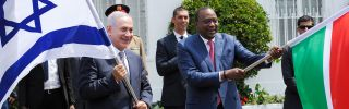 Israel Seeks Friends and Business in East Africa