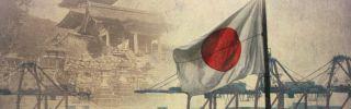 Japan Forecast, Part 4 (DISPLAY)