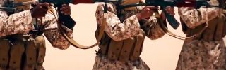 Wilayat Sanaa training video depicts well-trained militants.