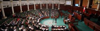 The Tunisian parliament holds a session in November 2018.