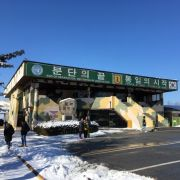 A memorial to Korean reunification stands near the border between North and South Korea.